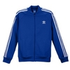 Men Track Jackets Price in India
